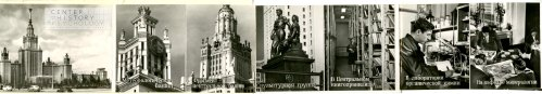 Images of Moscow 1959. Supposedly, these belonged to Luria and were given to Ward C. Halstead.
