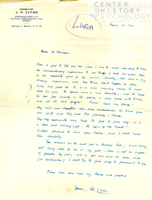 Letter from Luria to Molly Harrower