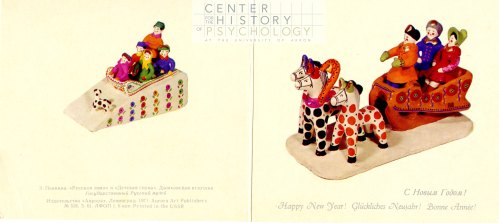 New Years postcard sent from Luria to Harrower.